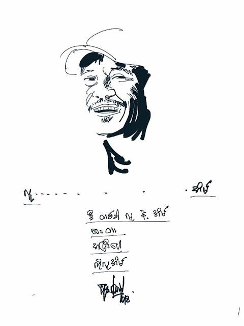 ကဗ်ာဆရာ လူအိမ္ စ်ာပန ဒီဇင္ဘာ ၁ ရက္ ေရေ၀းမွာျပဳလုပ္မယ္