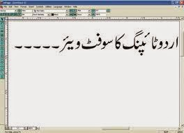 Urdu typing free download