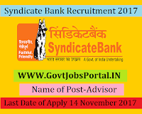 Syndicate Bank Recruitment 2017– Advisor
