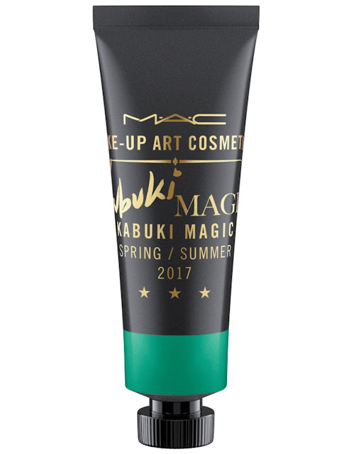 MAC MAKE-UP ART COSMETICS