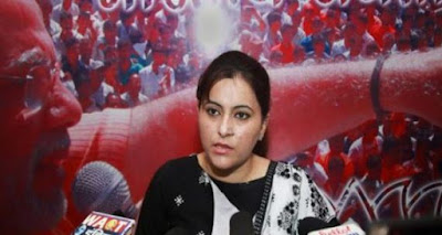 BJP MLA Wife Accuse Husband On Illegal Relationship