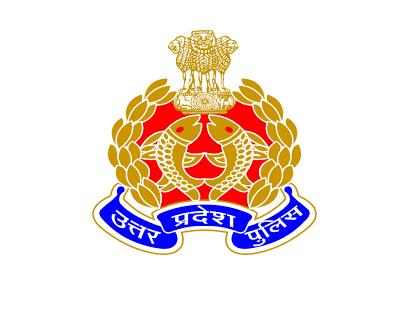 Image result for uttar pradesh police