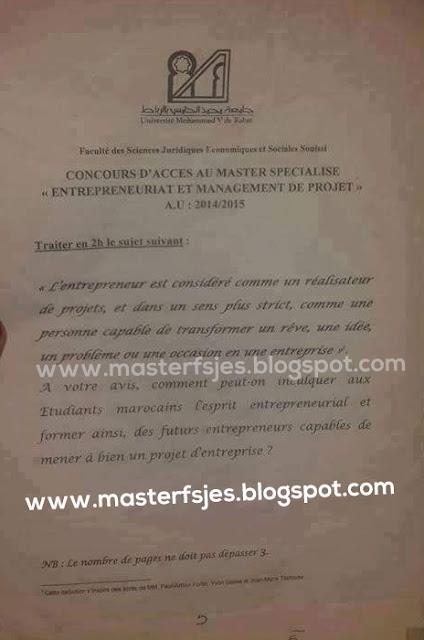 Concours d'accès au Master Entrepreneuriat et Management de Projet 2014-2015