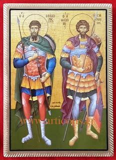951-952-953-www.articons.gr  εικόνες αγίων χειροποίητες εργαστήριο προσφορές πώληση χονδρική λιανική art icons eikones agion