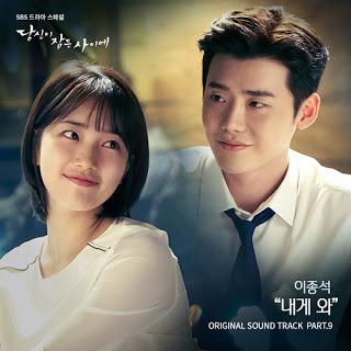 Lee Jong Suk (이종석) – Come To Me (내게 와)