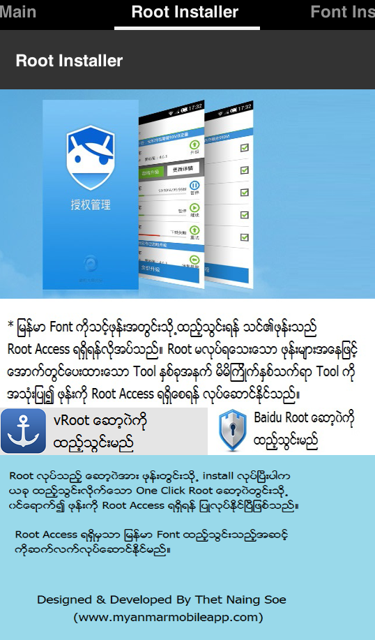 Myanmar font for android tablet