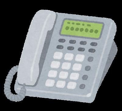 電話の親機のイラスト