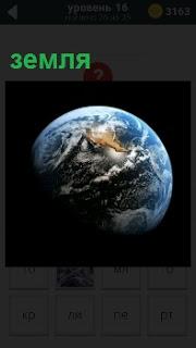 Изображение земли с морями и материками крутится на темном фоне