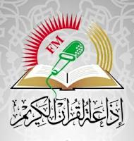 QURAN Radio Nablus