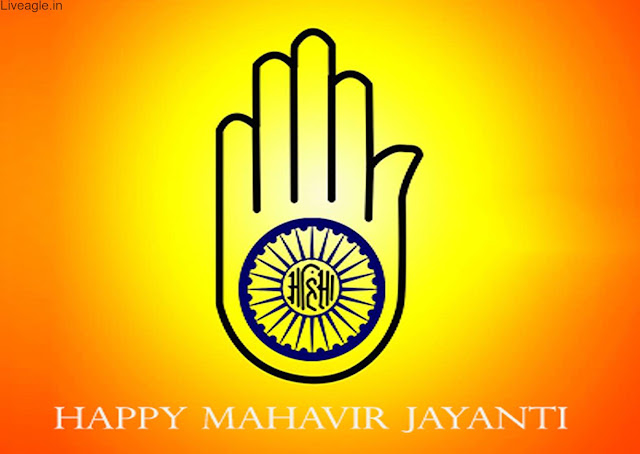 Latest Images of Mahavir Jayanti