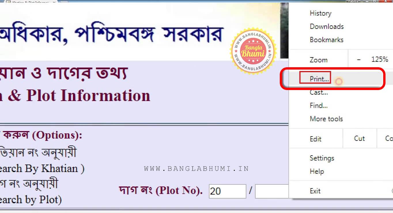 BanglarBhumi Mouza Map Download and Mouza Map Print - Step 6