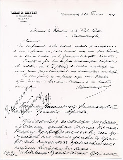Trevor Pateman's Philately Blog: Documents of the Russian