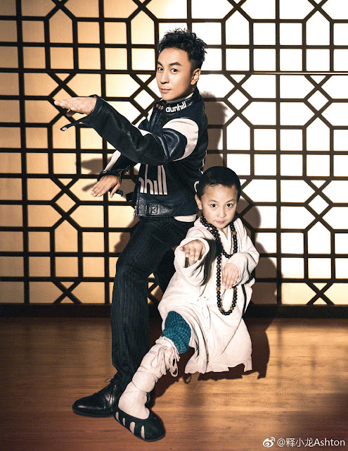 Ashton Chen martial arts actor