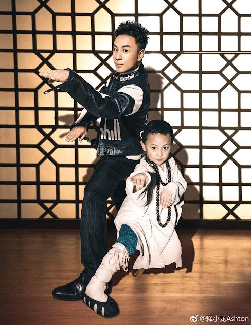 Ashton Chen martial arts actor