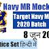 Navy MR Mock Test - 8 जून 2019