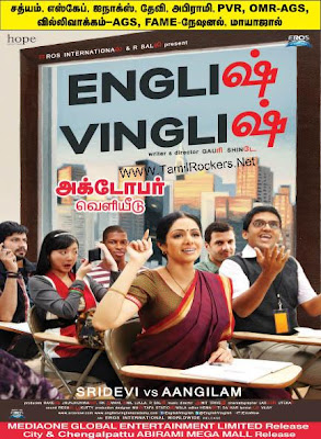 Manhattan (tamil) english vinglish (song promo) youtube.