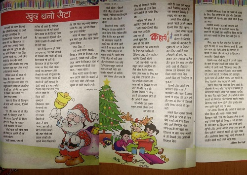Story on Christmas in Hindi for Kids