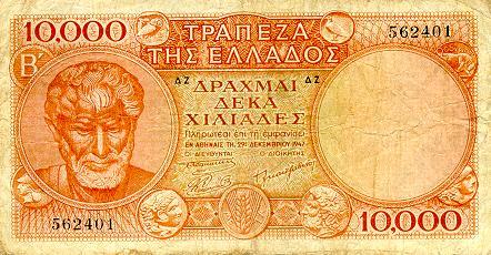 https://4.bp.blogspot.com/-Pm2jZgiL1qw/UJjs2UI7xWI/AAAAAAAAKMs/Yb4zj-2yQuQ/s640/GreeceP182a-10000Drachmai-1947_f.jpg