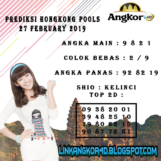 PREDIKSI HONGKONG POOLS 27 FEBRUARY 2019