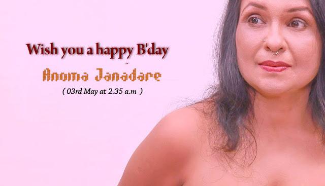 Actress Anoma Janadari birthaday surprise
