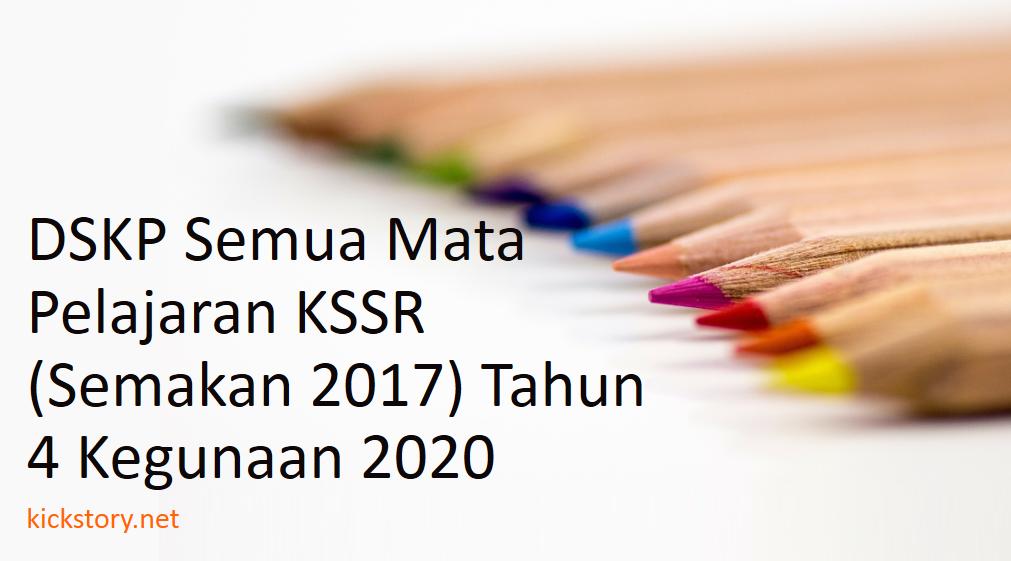 Dskp Semua Mata Pelajaran Kssr Semakan 2017 Tahun 4