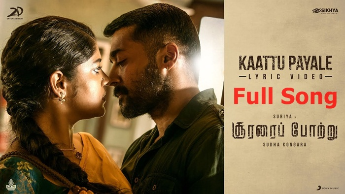 Kaattu Payale Lyric Video Full Download | Kaattu Payale Songs Download
