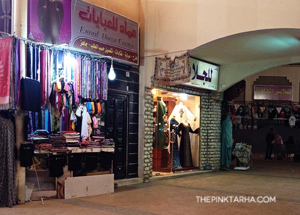 Abaya Finder: Dirah Souk 2/2 | The Pink Tarha