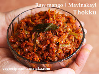 Mavinakayi thokku recipe in Kannada