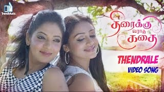 Thiraikku Varaadha Kadhai – Thendrale Video Song | MG Sreekumar | Renjini Jose | Nadhiya | Iniya