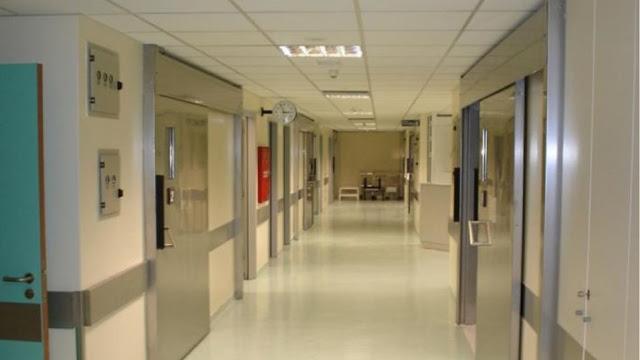 Σοβαρό ατύχημα στο νοσοκομείο του Ρίου...