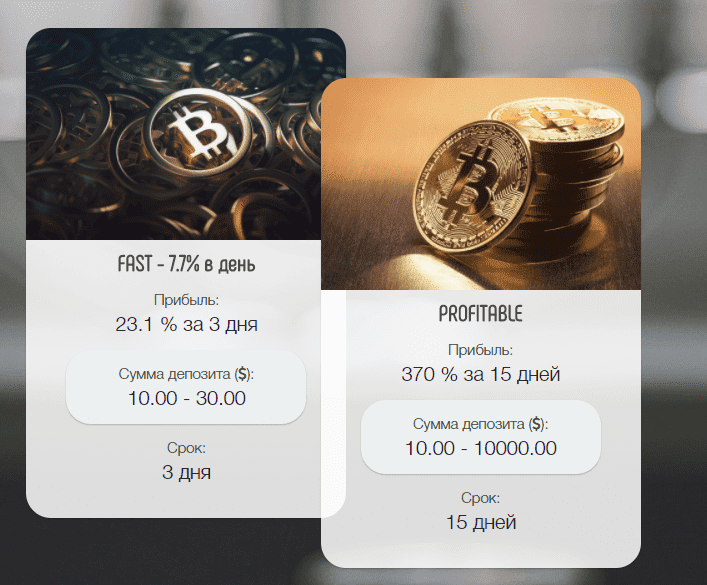 Инвестиционные планы Bitron7