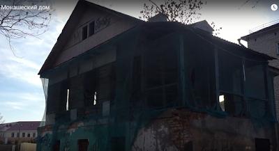 смотреть старые дома