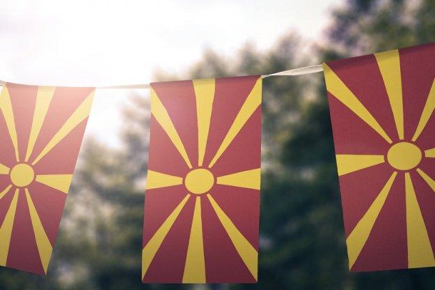 Ιδρύθηκε ΜΚΟ για τη «μακεδονική γλώσσα» στην Αριδαία