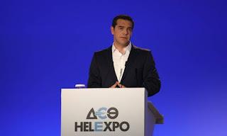 tsipras-se-erntogan-aparadektes-oi-anafores-gia-antallagi