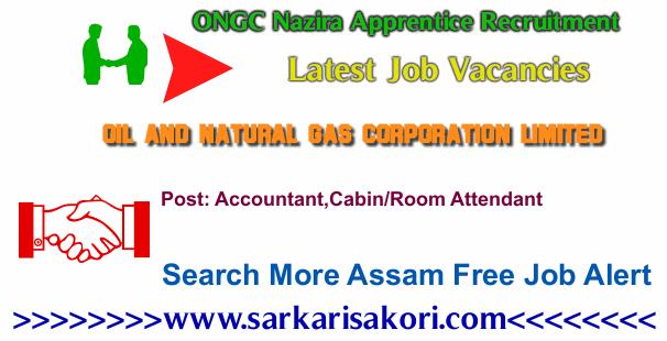 ONGC Nazira Apprentice Recruitment 2017 various jobs