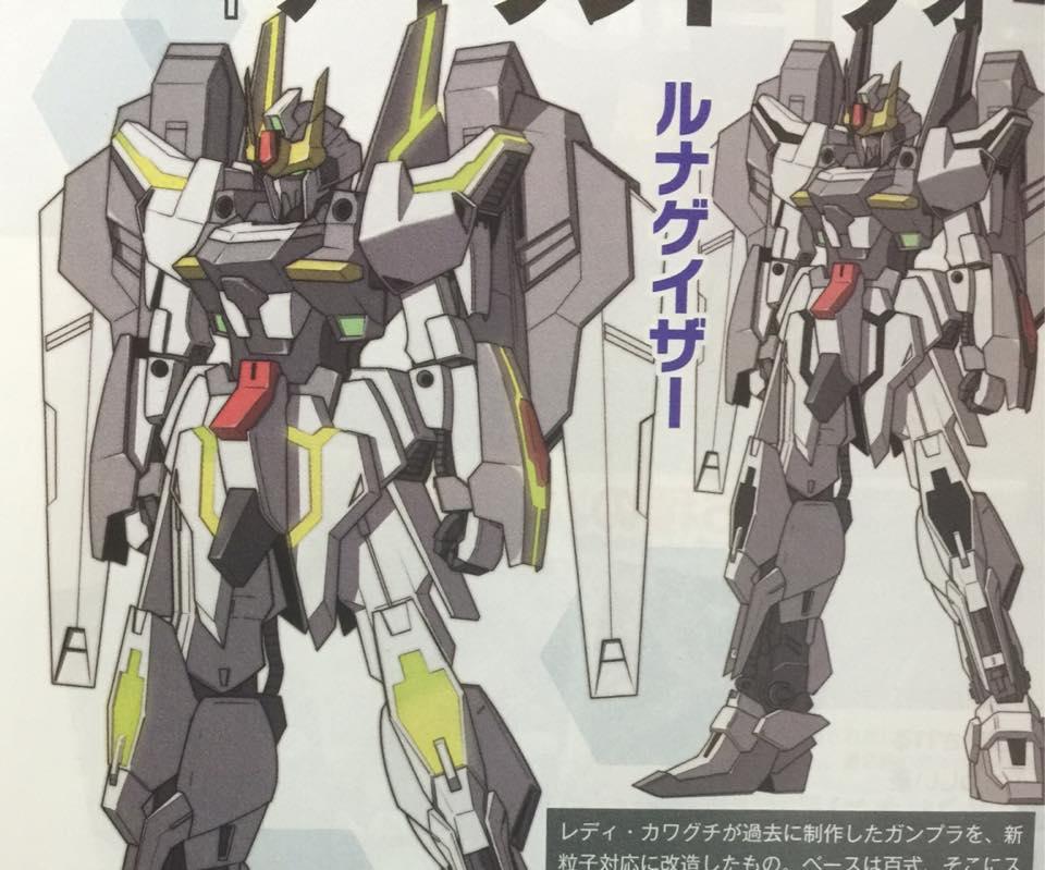 Gundam Build Fighters Amazing Ready - Lunagazer Gundam