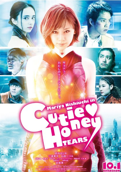 Sinopsis Film Jepang Terbaru : Cutie Honey Tears (2016)