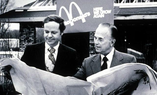 Стратегия McDonald's