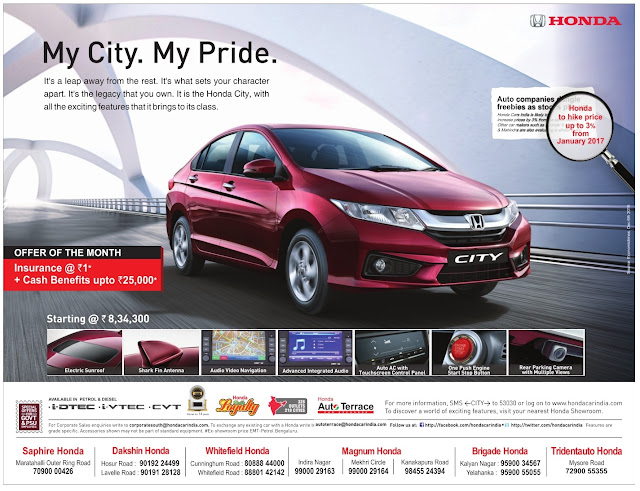 Honda cars - Zero (0) down payment, Best exchange rates ad Best discounts| December 2016 year end sale festival discount offers | 100% on road funding |Christmas sale