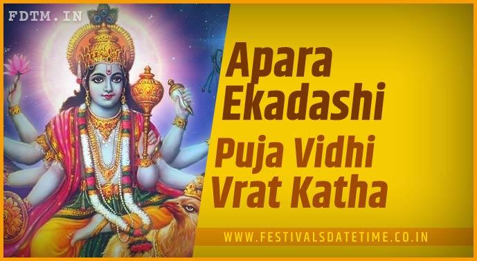 Apara Ekadashi Puja Vidhi and Apara Ekadashi Vrat Katha