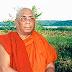 သီတဂူဆရာေတာ္ ျမစ္ႀကီးနားမွာ မ်က္စိေဝဒနာရွင္ေတြကို အခမဲ့ကုသေပး