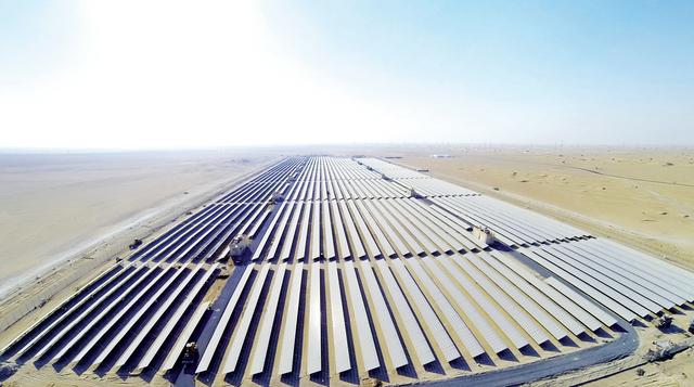 DEWA awards Advisory Service Contract for 200MW CSP Power Plant at Mohammed bin Rashid Al Maktoum Solar Park