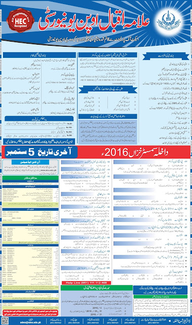 AIOU Admission Open Autumn 2016 Admission Notice AIOU Fall 2016