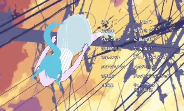 pemandangan tiang listrik dan kabel telepon menjadi ciri khas sebuah anime