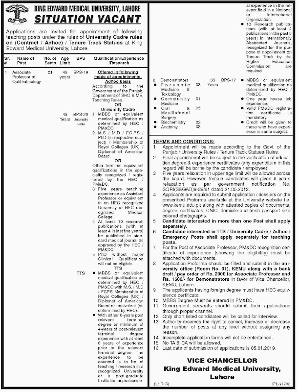 ➠ #Jobs - #Career_opportunities - Jobs in King Edward Medical University Lahore – For details please visit this link