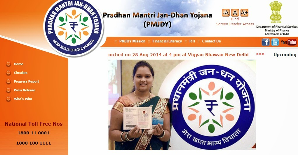 Jan Dhan Yojana Success