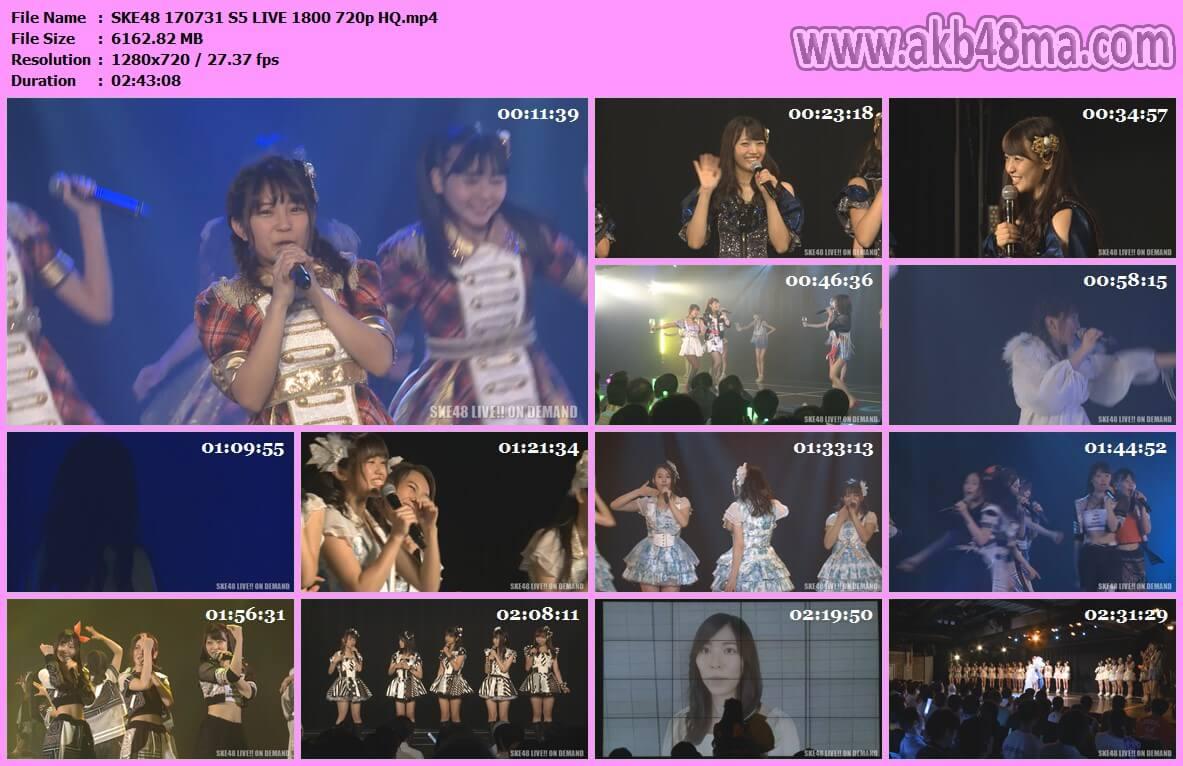 170731 SKE48 チームS「重ねた足跡」公演 二村春香劇場最終公演
