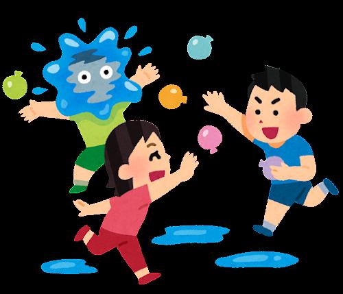 水風船で遊ぶ子供たちのイラスト