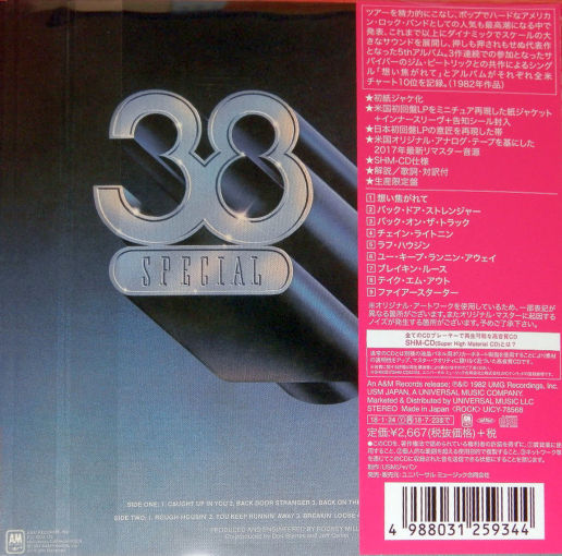 38 SPECIAL - Special Forces [Japan Ltd. mini LP / SHM-CD remastered] (2018) back