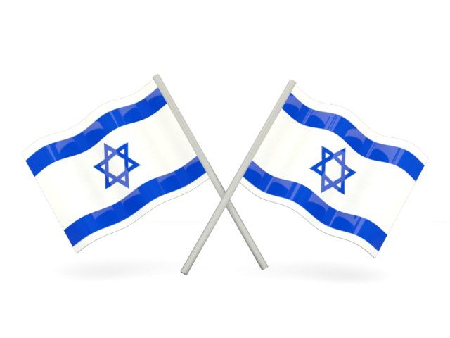 flag of israel wallpaper - photo #21
